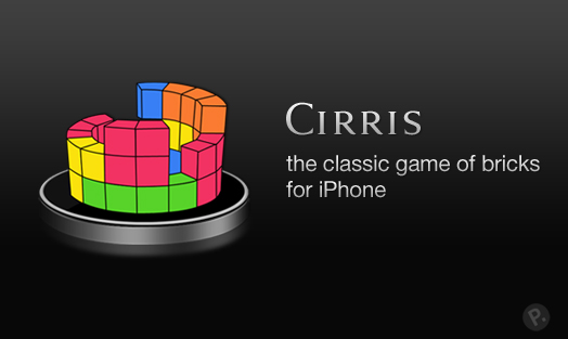 Cirris icons design